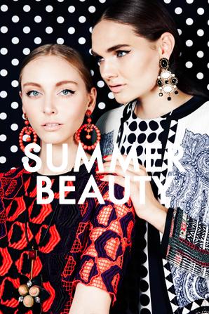 Summer Beauty Lookbook