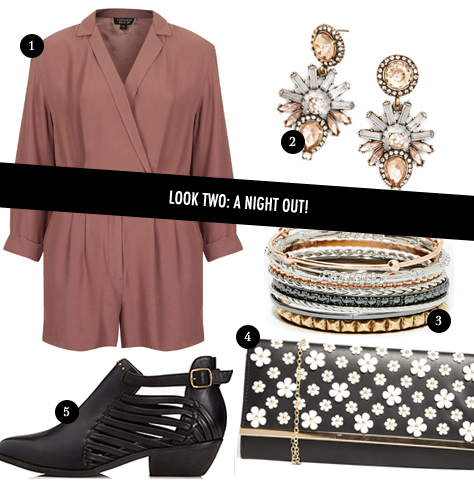 GF-BLOG_Bike Outfits_Night Out